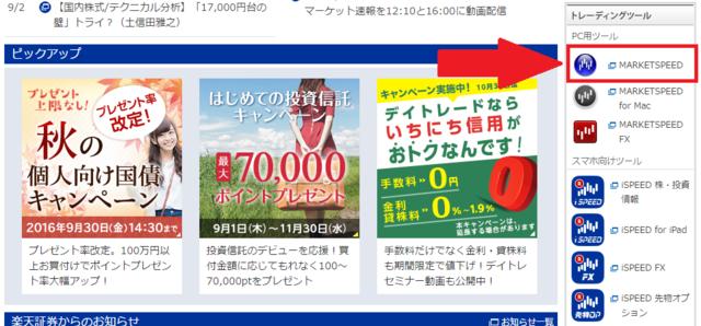 ③日経テレコン.png