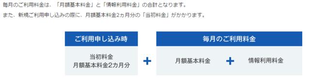 日経テレコン.PNG